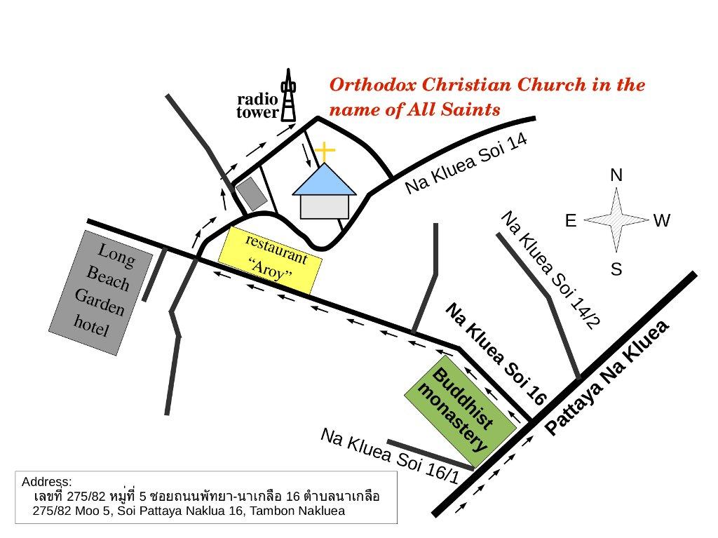 карта церкви всех святых в паттайе