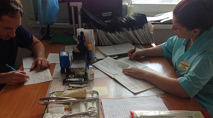 График работы врачей поликлиники полевской