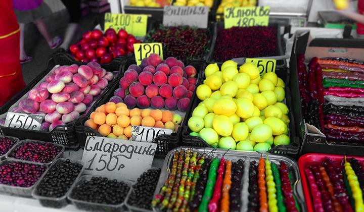 цены на рынке в Евпатории
