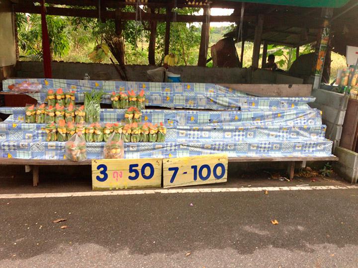 еда для животных Кхао Кхео