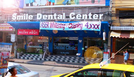 Стоматолог в Паттайе отзывы