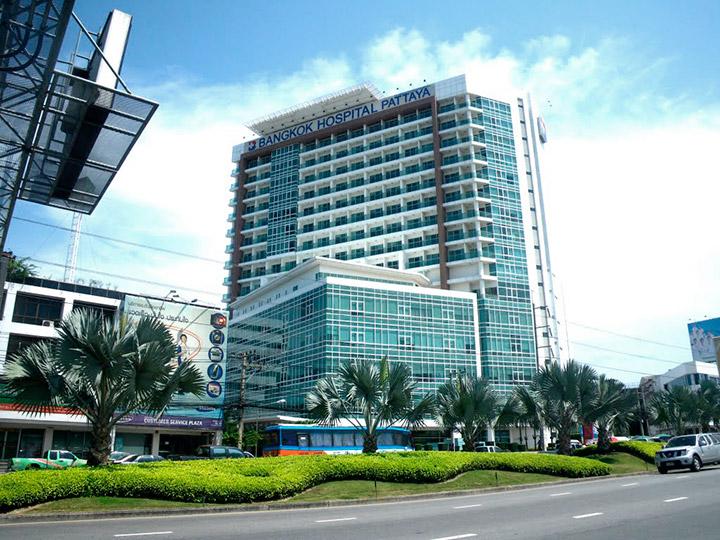 Бангкок Паттайя Госпиталь