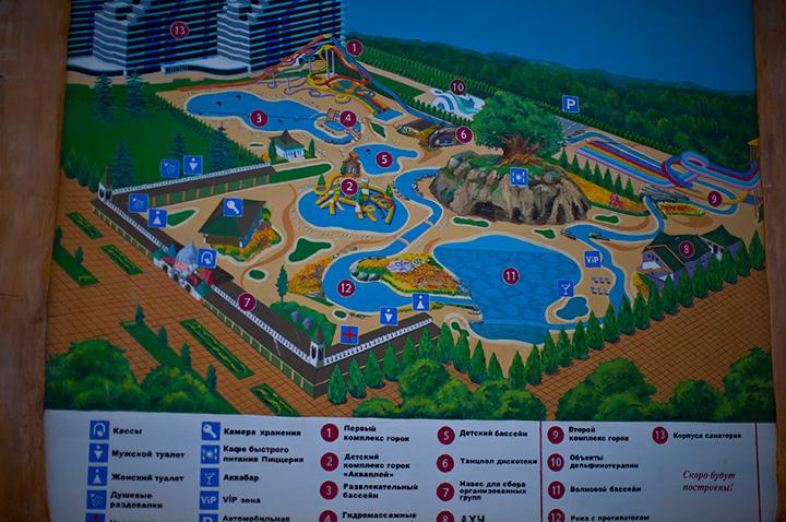 аквапарк евпатории карта