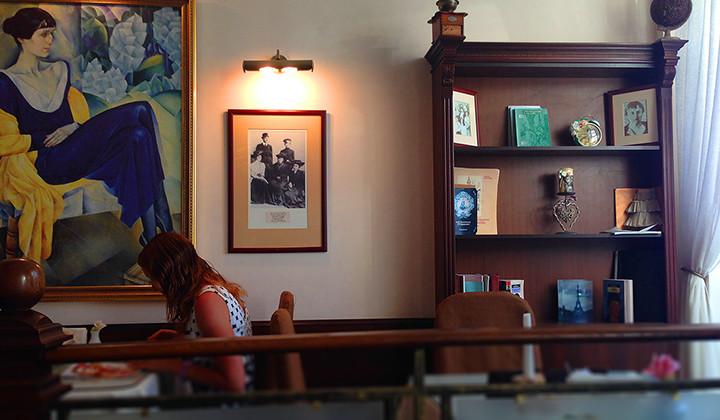 Литературное кафе евпатория