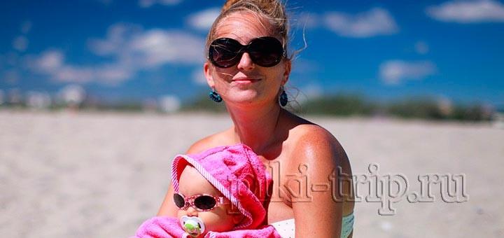 список на море с ребенком фото что взять с собой список
