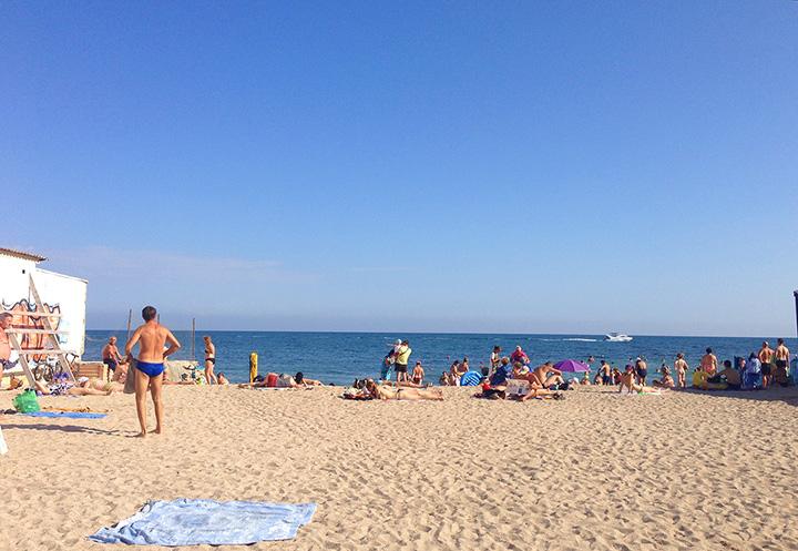 Пляж в евпатории солнечный