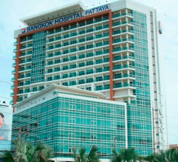 Бангкок Паттайя Госпиталь Bangkok Pattaya Hospital