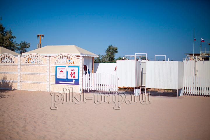 пляж лазурный берег Евпатория фото