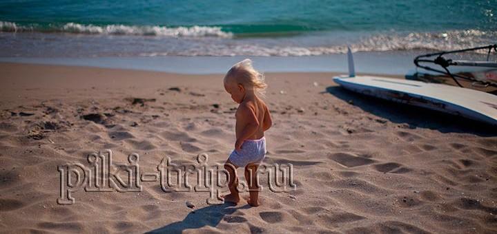 Евпатория фото крмы пляж Мирный