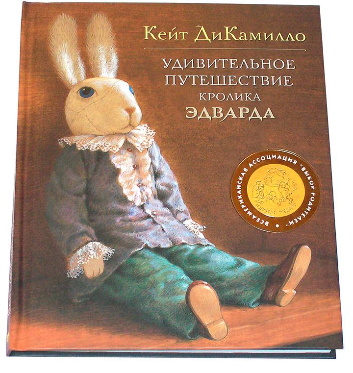 Книги приятно читать и рассматривать