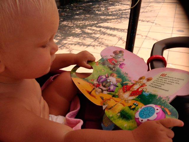 Книги - вот что очень важно в любом возрасте!