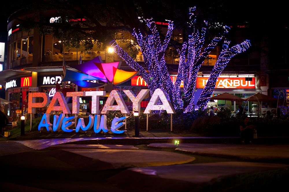 Паттайя - фото нового года