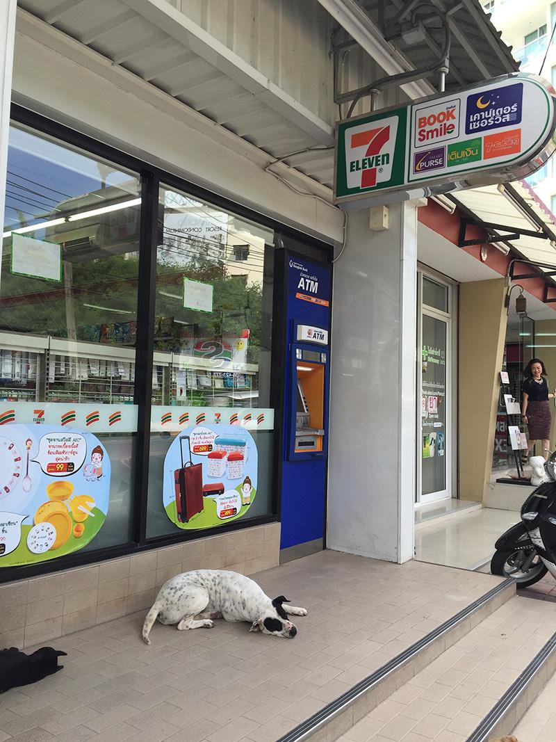 7/11 в Тайланде на каждом шагу и постоянно в нем проходят всякие акции
