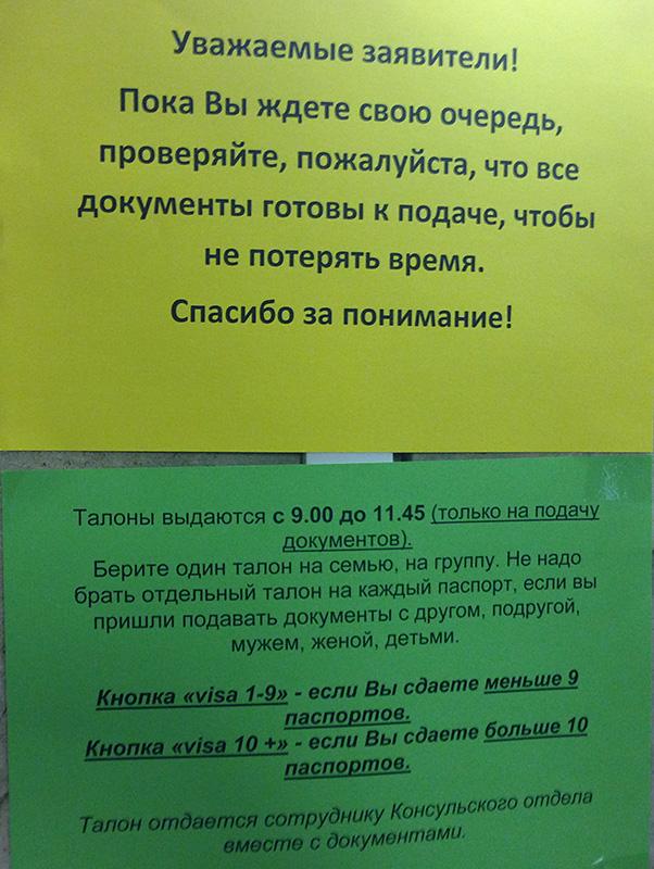 фото из посольства Тайланда в Москве