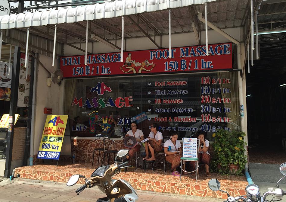 дешевый массаж в Паттайе, всего за 150 бат