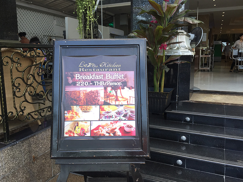завтрак в Lk empress - вывеска у входа