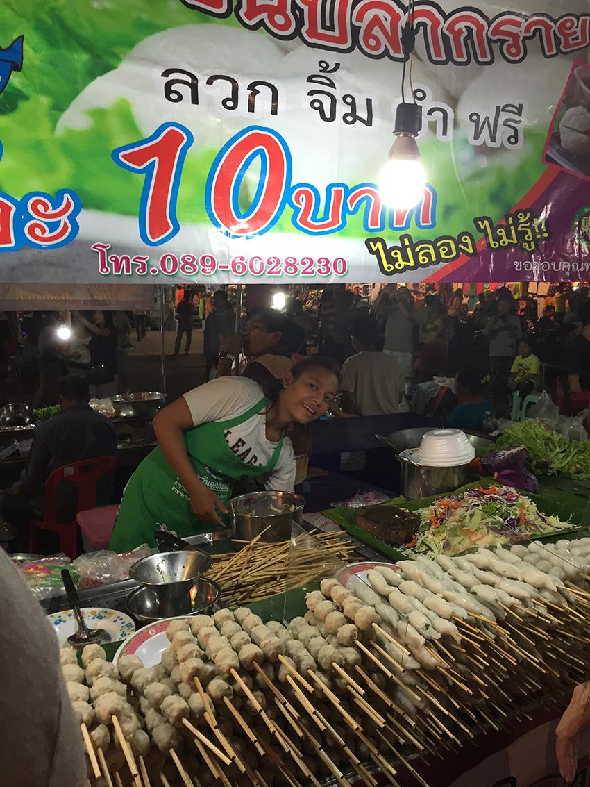 уличная еда в Паттайе - те самые соевые нечто