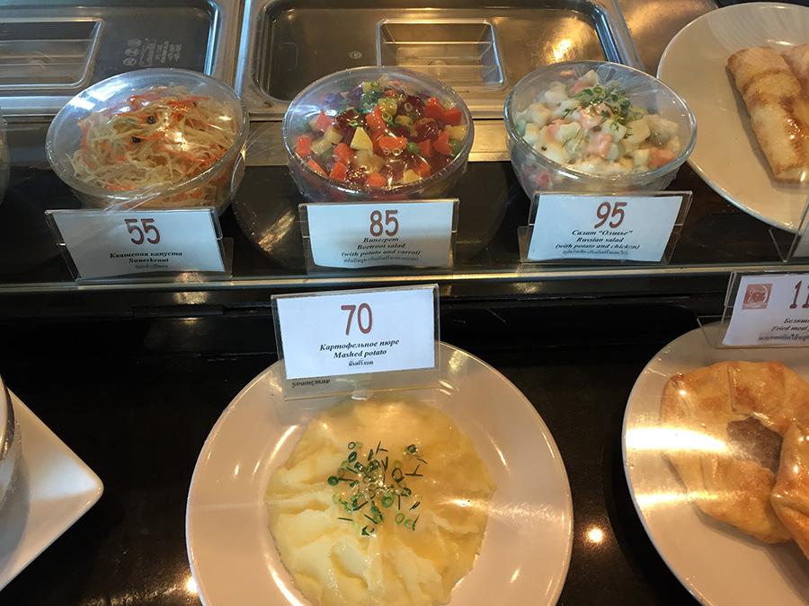 русская еда в паттайе фото