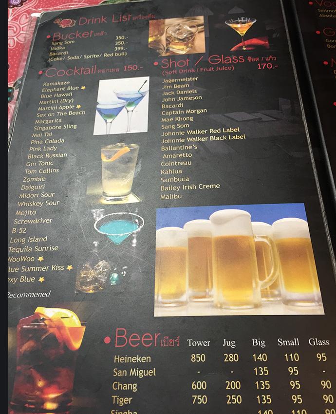 меню в кафе на Каосане