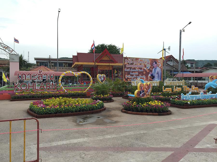 Ко Лан - пирс На Бан фото