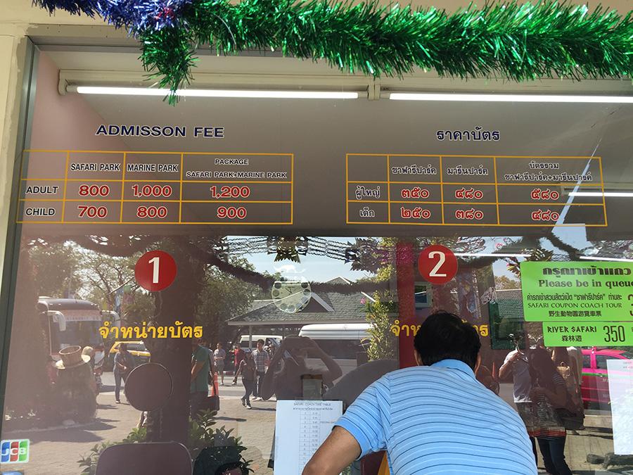 цены в Мир сафари в Бангкоке для туристов фото