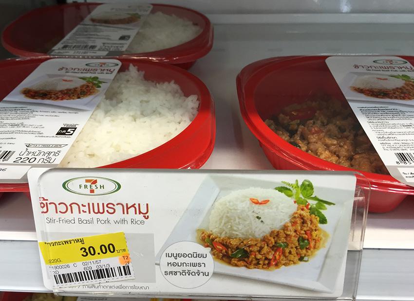 на упаковке есть надпись - острое блюдо или нет