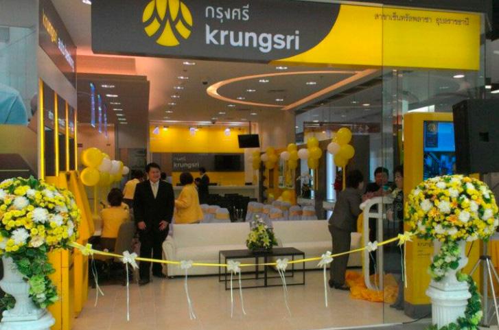 Крунгсри - желтый банк