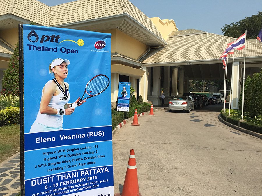 вход в отель Dusit Thani
