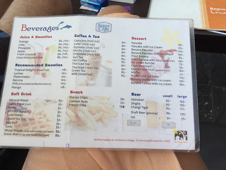 цены в кафе в отеле Лима Кокко Lima Cocco