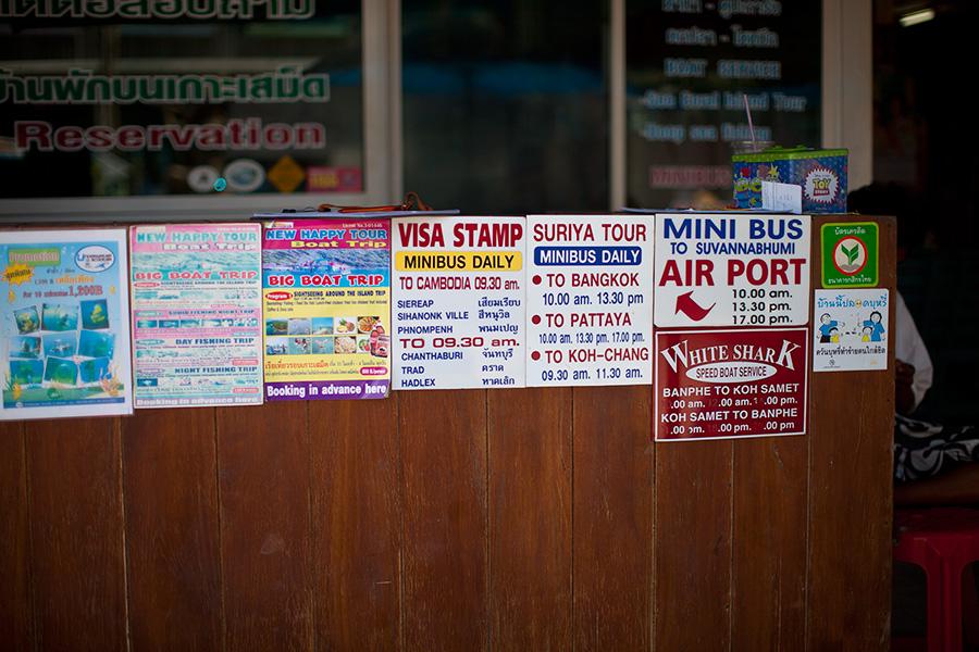 экскурсии на Самете и тур бюро - визараны с Самета и автобусы в Бангкок фото