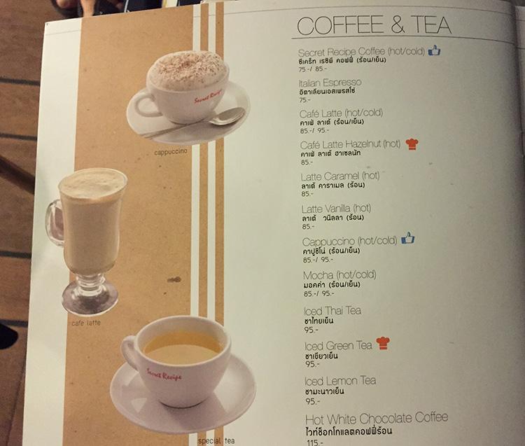Кафе в Паттайе - Secret Recipe