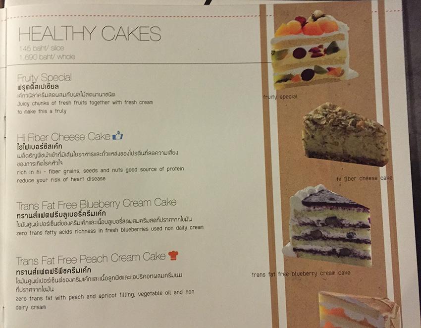 """вот как раз меню """"хэлти"""" тортиков"""