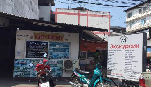 Экскурсии в Паттайе - фото, цены, отзывы