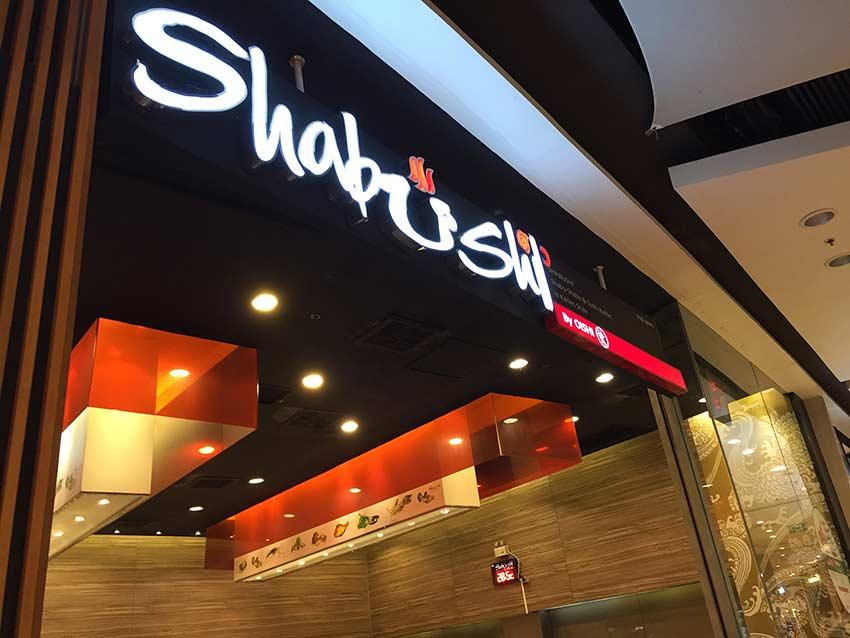 шабуши -японский шведский стол, морепродукты в Паттайе