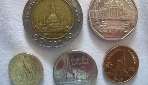 тайские баты в монетах