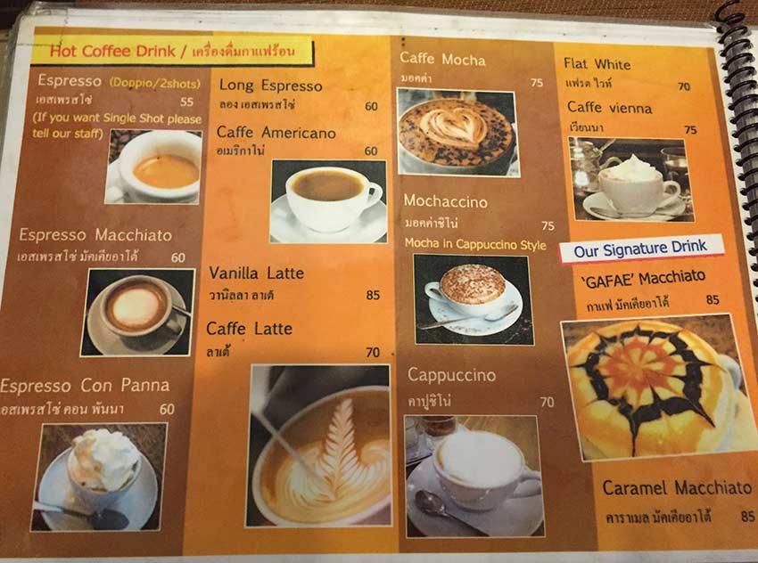 огромный выбор кофе в Паттайе фото