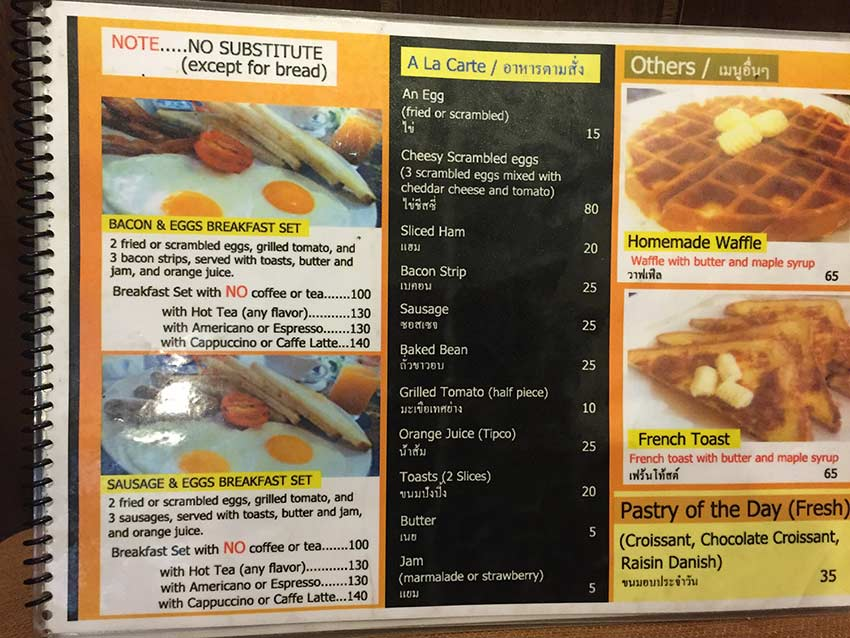 дешевая еда в Паттайе - завтрак за 65 бат!