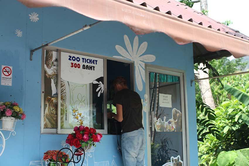 цена входа в зоопарк кхао кхео фото