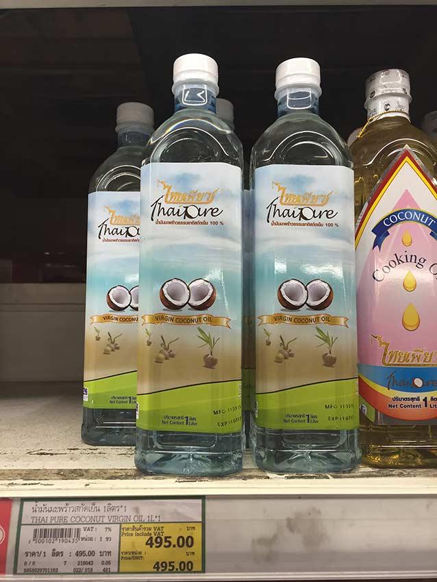 кокосовое масло в магазине макро