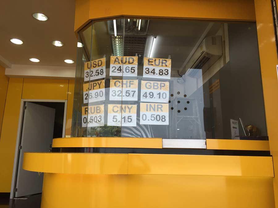фото курс рубля к бату сегодня в Паттайе