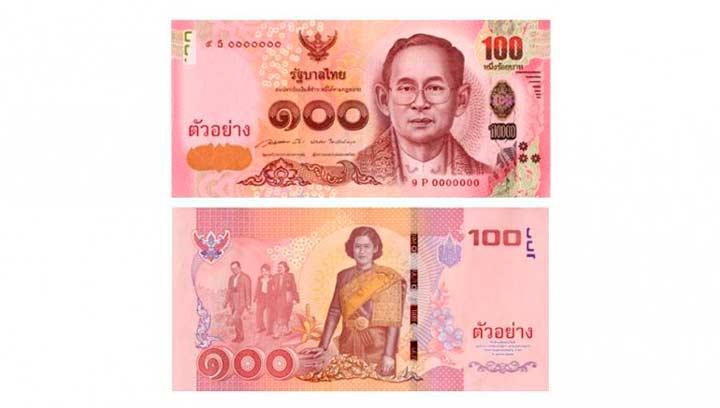 новые 100 батов с принцессой