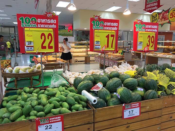 цены на фрукты в Теско Паттайя