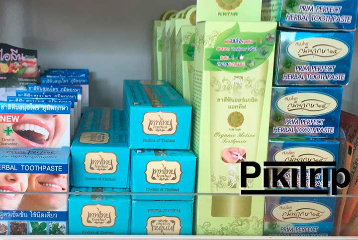 thaiskaya-kruglaya-pasta