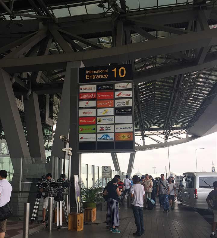 10 гейт в аэропорту Суварнабхуми