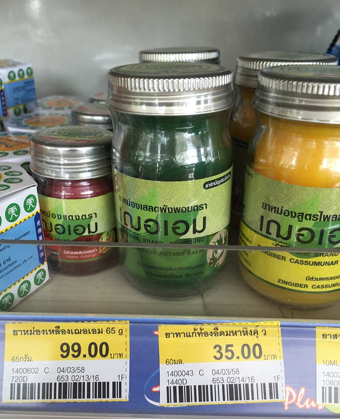 вот эти тайские бальзамы - желтый и зеленый из 7/11 мне нравятся. Не вонючие и помогают от растяжений - болей в мыщцах хорошо