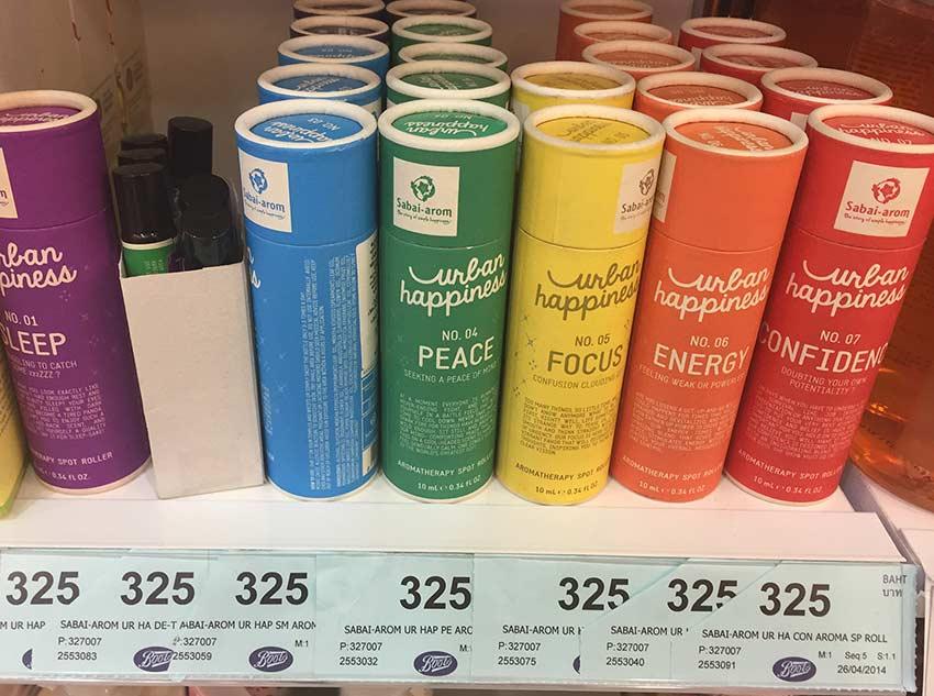 если любите роликовые аромамасла- очень хорошая линейка у Sabay Arome который в Бутс аптеке можно купить. Они призваны успокаивать, снимать головную боль итп, но на самом деле не всегда справляются, зато вкусно пахнут и на 100% натуральны