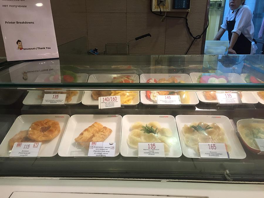 цены на русскую еду