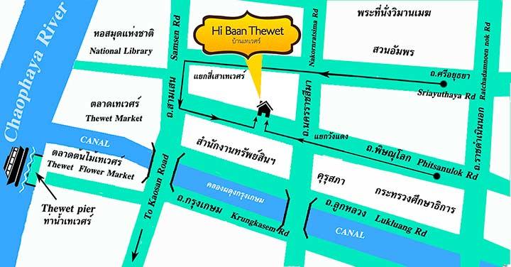отель Hi baan thewet в Бангкоке фото на карте
