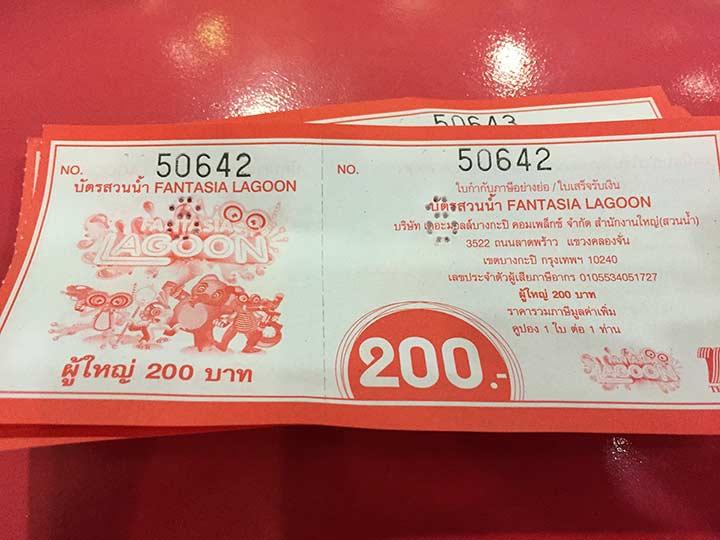 плата за вход в аквапарк в Бангкоке - 200 бат с человека
