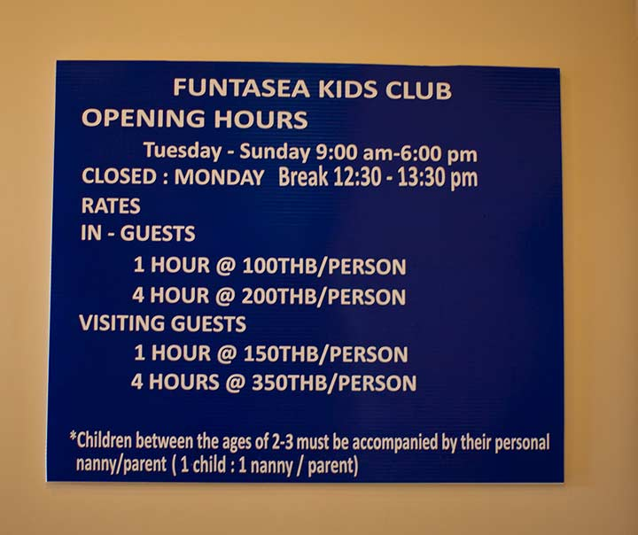 цена за вход в детскую комнату